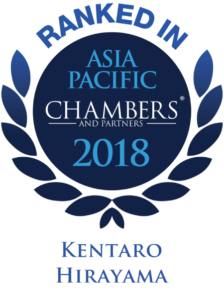 asia pacific chamber's 2018